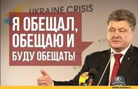 Производство вагонов в Украине создаст 50 тысяч рабочих мест, - премьер Гройсман - Цензор.НЕТ 4188