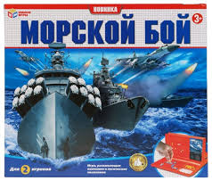 <b>Настольная игра Играем</b> вместе Морской бой — купить по ...