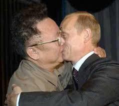Россия и Северная Корея объявили 2015-й годом дружбы - Цензор.НЕТ 3205
