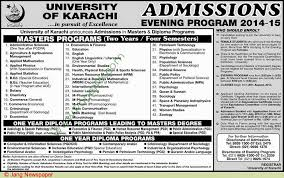 Admission papers for sale in news