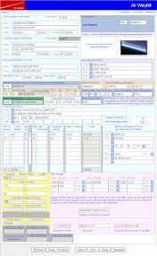 ediair web air waybill air waybill interface screenshot