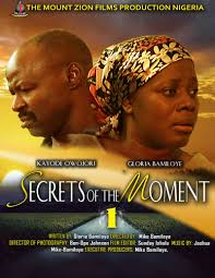 mount zion film productions ia movie posters and flyers mount zion movie posters and flyers