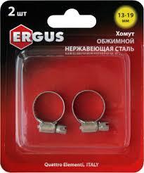 <b>Хомут обжимной</b> ERGUS 13-19мм. <b>нержавеющая сталь</b>. 2шт в ...