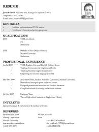 Sample Resume For Employment Resume Examples Jobs Sample Resumes ... government resume sample example of resume for job application in philippines
