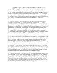 essay sample personal narrative essays professional personal essay school essay samples top sample personal narrative essays professional personal narrative