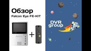 Обзор <b>Falcon Eye FE</b>-KIT Дом - YouTube