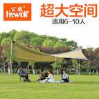 UnderCover x Super Lightweight Aluminum Instant Canopy