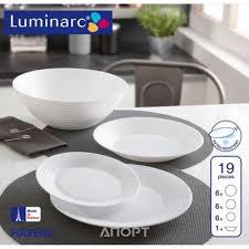 Сервизы <b>Luminarc</b>: Купить в Красноярске   Цены на Aport.ru