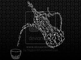 جمالية الخط العربي  Images?q=tbn:ANd9GcSWlIndq8DppSjqeWr7e2nnQ977i7I-NAe4RMKoE_N2MRvsY2LC