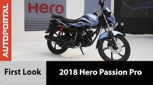 2018 Hero <b>Passion</b> Pro - First Look - Autoportal - YouTube