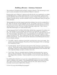 resume  example resume summary statement  corezume cosmlf
