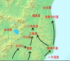 「戊辰戦争二本松城」の画像検索結果
