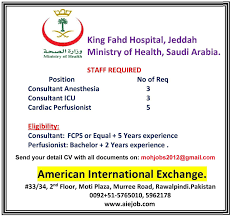 consultants jobs in king fahd hospital jeddah saudi arabia studypk consultants jobs in king fahd hospital jeddah saudi arabia