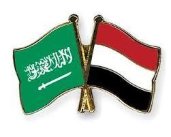 نتيجة بحث الصور عن السعودية واليمن