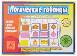 <b>Весна</b>-Дизайн <b>Настольная игра</b> Логические таблицы — купить в ...