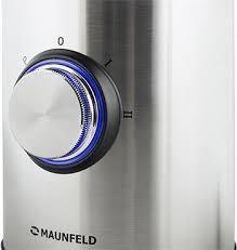 <b>Блендер MAUNFELD MBL.1000 S</b> нержавейка купить в интернет ...