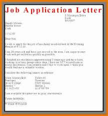 essay for job  application format for applying job   attendance sheet download do my essay  let