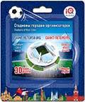 3D <b>пазл Стадион</b> Санкт-Петербург