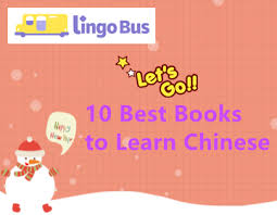 <b>Chinese Learning</b> Books-10 Best Books to <b>Learn Chinese</b>  