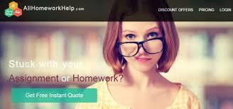 Homework Help  Dissertation Writing Service Last minute assignment help