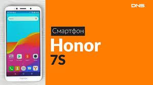 Распаковка <b>смартфона Honor 7S</b> / Unboxing Honor 7S - YouTube
