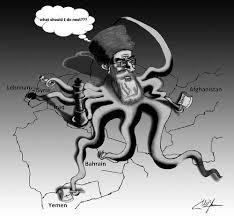 Hasil gambar untuk khamenei