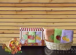<b>Набор кухонных полотенец Yagmur</b> Фрукты 3 шт. купить ...