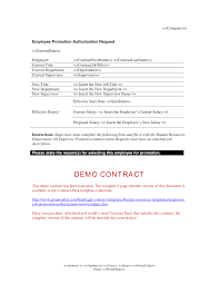 employee promotion authorization form human resources letters employee promotion authorization form