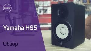 <b>Yamaha</b> HS5 Обзор и тест. Sound Check - YouTube
