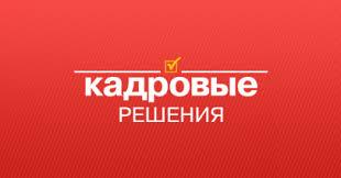 Продажи и маркетинг - 2015 :: Profiz.ru