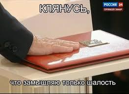 Лавров уверяет, что Россия не намерена пересекать границы Украины - Цензор.НЕТ 1296