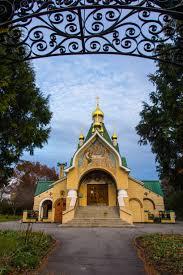 Monasterio de Santa Trinidad en Jordanville