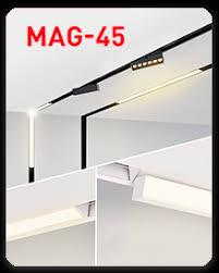 Алюминиевые профили - <b>Arlight</b>