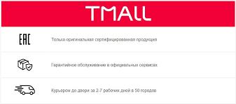 Интернет-магазин Мягкая <b>игрушка кукла Мульти</b>-<b>пульти</b> 45 см ...