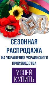 Мужские <b>часы</b> – 302-ая страница | Интернет-магазин ювелирных ...