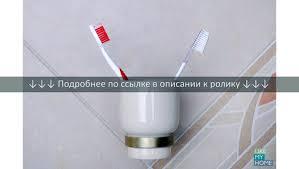 VERRAN <b>Стакан настенный для зубных</b> щеток VERRAN Sofistik