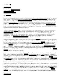 police officer cover letter sample experience resumes police officer cover letter sample