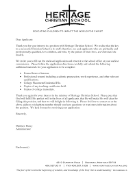 professional letter of interest apology letter 2017 professional letter of interest