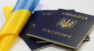 Картинки по запросу картинка паспорта україни