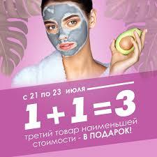 <b>Gigi</b> косметика купить в Москве