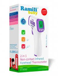 Инфракрасный <b>термометр Ramili Baby ET3050</b>