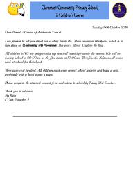 c  cinema trip 2016 permission letter
