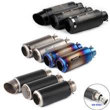 <b>exhaust motorcycle muffler</b>