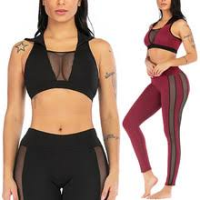 Compare prices on <b>Mesh</b> Sport Woman Fitness Sets - shop the best ...