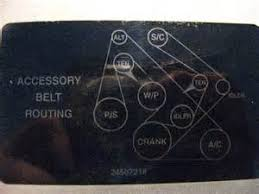 similiar 3800 belt diagram keywords 3800 series 1 engine diagram get image about wiring diagram