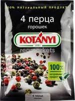Пряности, специи, <b>приправы Kotanyi</b> в Алматы. Сравнить цены ...