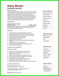 customer service resume template   supplyletter website   cover    sample resume templates customer service   carte grise automaticcarte