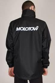 <b>Куртка MOLOTOV Hood Bottle</b> Logo Bleizer Black купить в ...