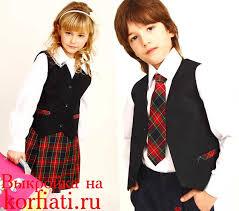 Выкройки <b>одежды</b> для детей от <b>Анастасии Корфиати</b>