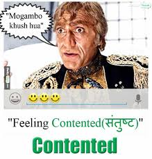 funny Memes - Page 8 of 45 - DailyVocab English Hindi meaning ... via Relatably.com